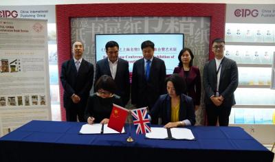 《大美中国之上海名物》英文版权签约仪式于2019年法兰克福书展成功举办