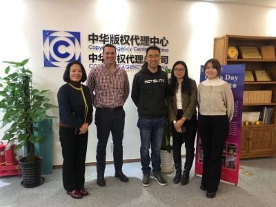 China Day 版权贸易交流会在京成功举办 英国 Future 传媒出版集团来访
